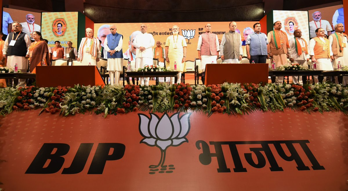 Some glimpses from the BJP National Executive Meeting in Delhi.