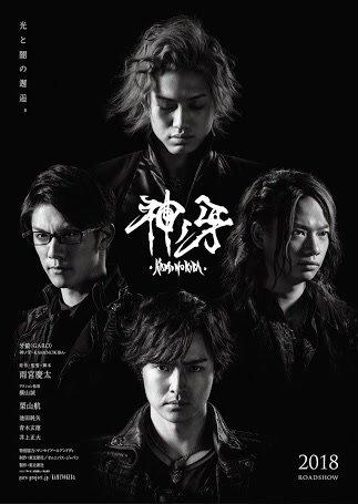 道外流牙シリーズ 劇場版 最新作『牙狼<GARO> 神ノ牙 -KAMINOKIBA-』2018年1月6日劇場公開!  #