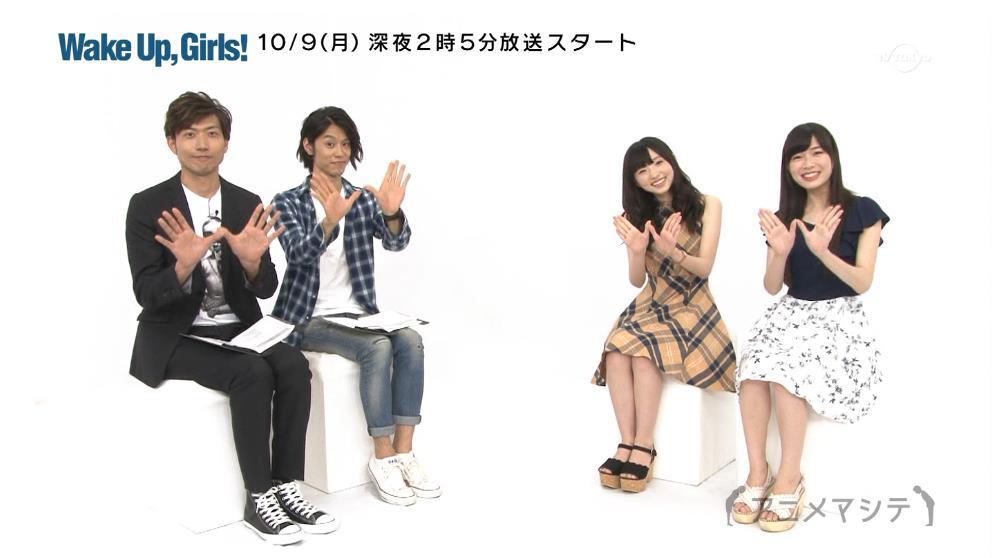 今晩、ワグー!!!(^_^;) QT : #WUG_JP #アニメマシテ #tvtokyo