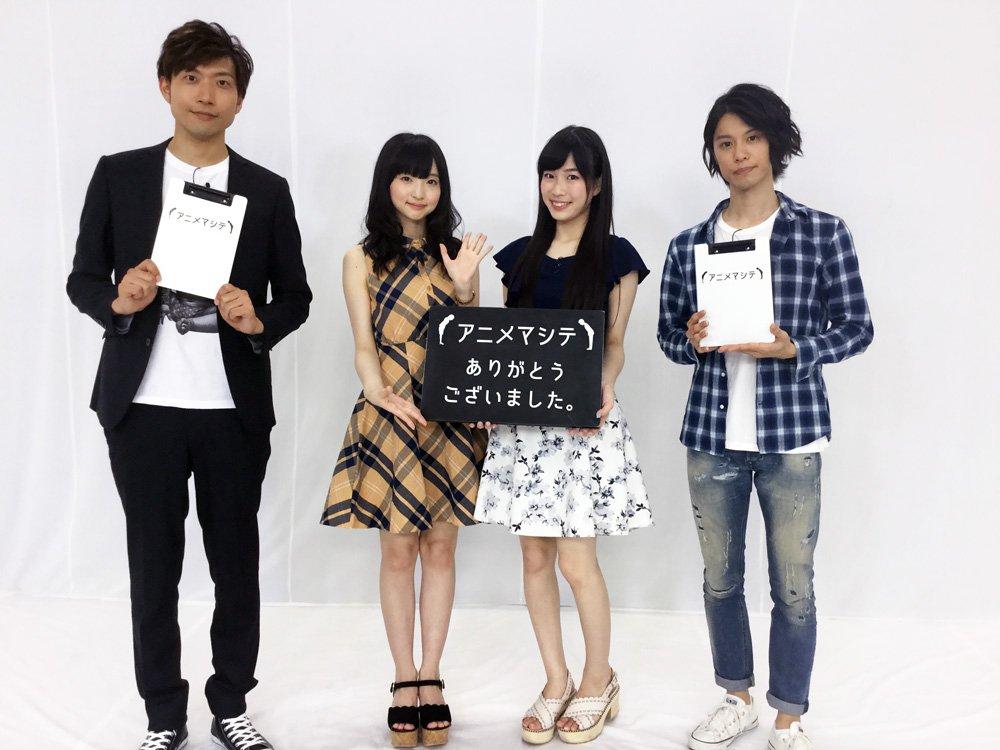 【番組情報:テレビ東京 アニメマシテ】番組ご覧頂いた皆さま、深夜までありがとうございました。Wake Up, Girls