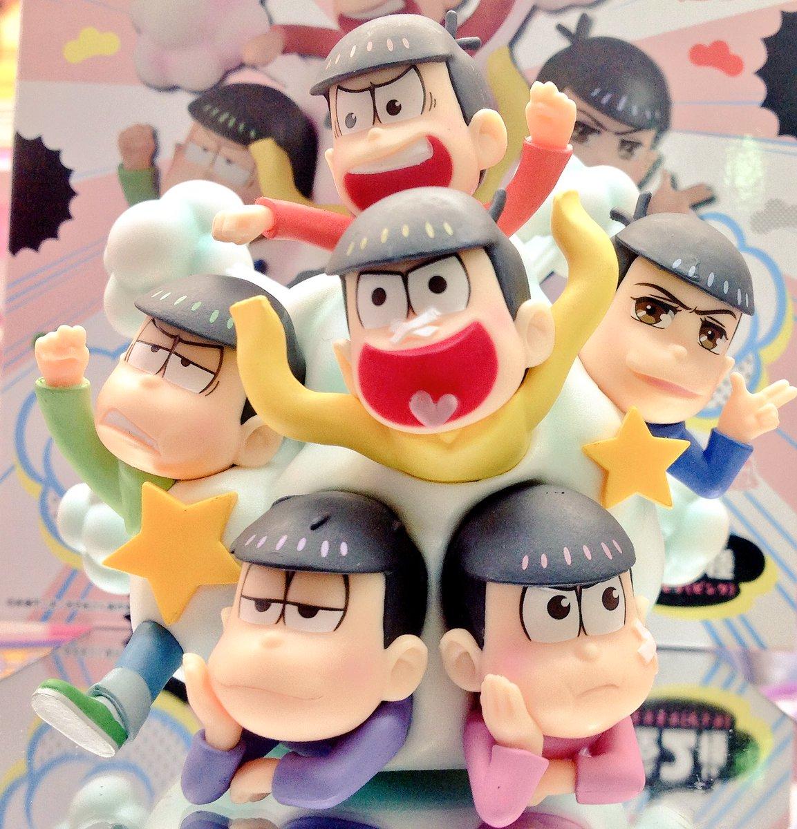 #おそ松さん  #ポカスカ松  #フィギュア皆様!!待ちに待った2期ももう少し!!さてさて、そんな皆様に可愛いフィギュア