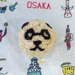 怪人パンダキース。東京上野はパンダフィーバー。関西との温度差がすごいよね。#今日の共食い #onigiri #riceb