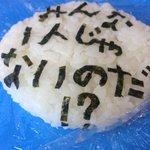 #SMAP26YEARS #onigiri(=´∀`)人(´∀`=)💚