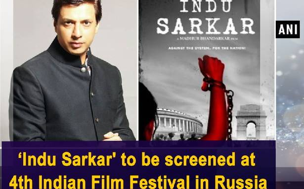 'Indu Sarkar' to be screened at 4th Indian Film Festival in Russia
