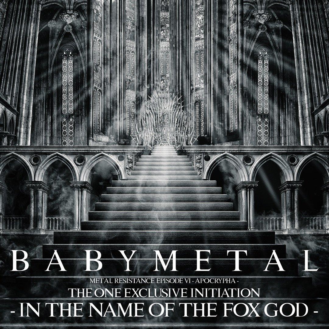 キツネ様のお告げDEATH!! New Prophecy From The FOX GOD!! https;//t.co/pPOOVbE0DU #BABYMETAL https;...