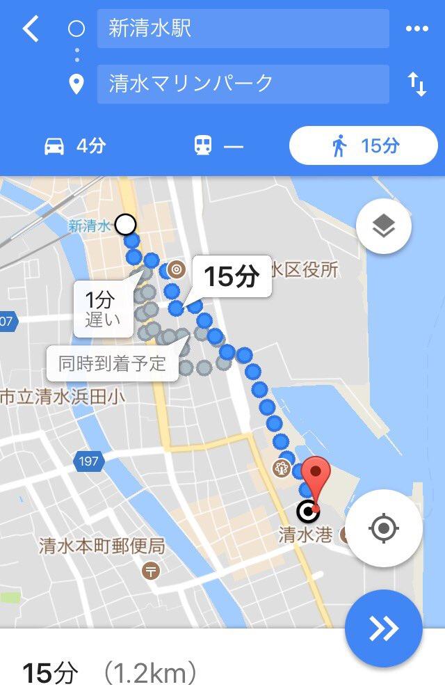 【静岡鉄道 新清水駅からフジソニック・マグロック会場への徒歩ルート】静鉄新清水駅から会場までは約15分です。正面口を出て
