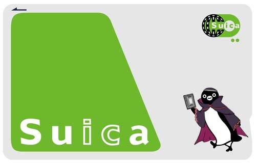そういえば以前にコミケでどなたかがSUICAをアレンジしてTAIDAっていう痛カード?出してたよね。あれ可愛かったなぁ。