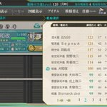 ケッコン艦16隻目。戦艦系ではItalia・扶桑に続いて3隻目。 #艦これ