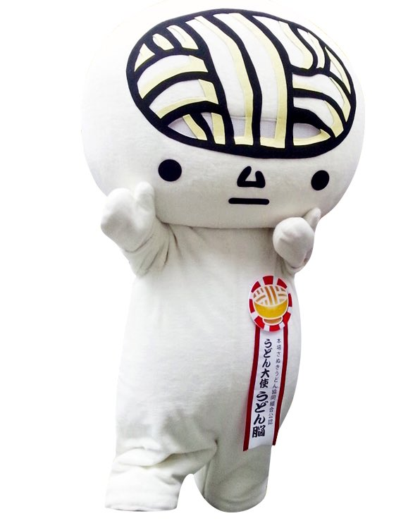 A better-known udon mascot is Kagawa Prefecture's mascot, Udon-Nou, who literally has noodles for brains. https://t.co/zZcyBSS2yG