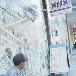 Forex shops close as new licensing rules loom large