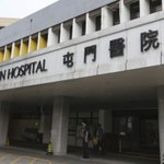 Hospital finds maggots in Hong Kong patient's neck wound in second case in three months - ASEAN/East Asia