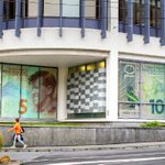 Reserve Bank sees interest rates low for a 'considerable period'