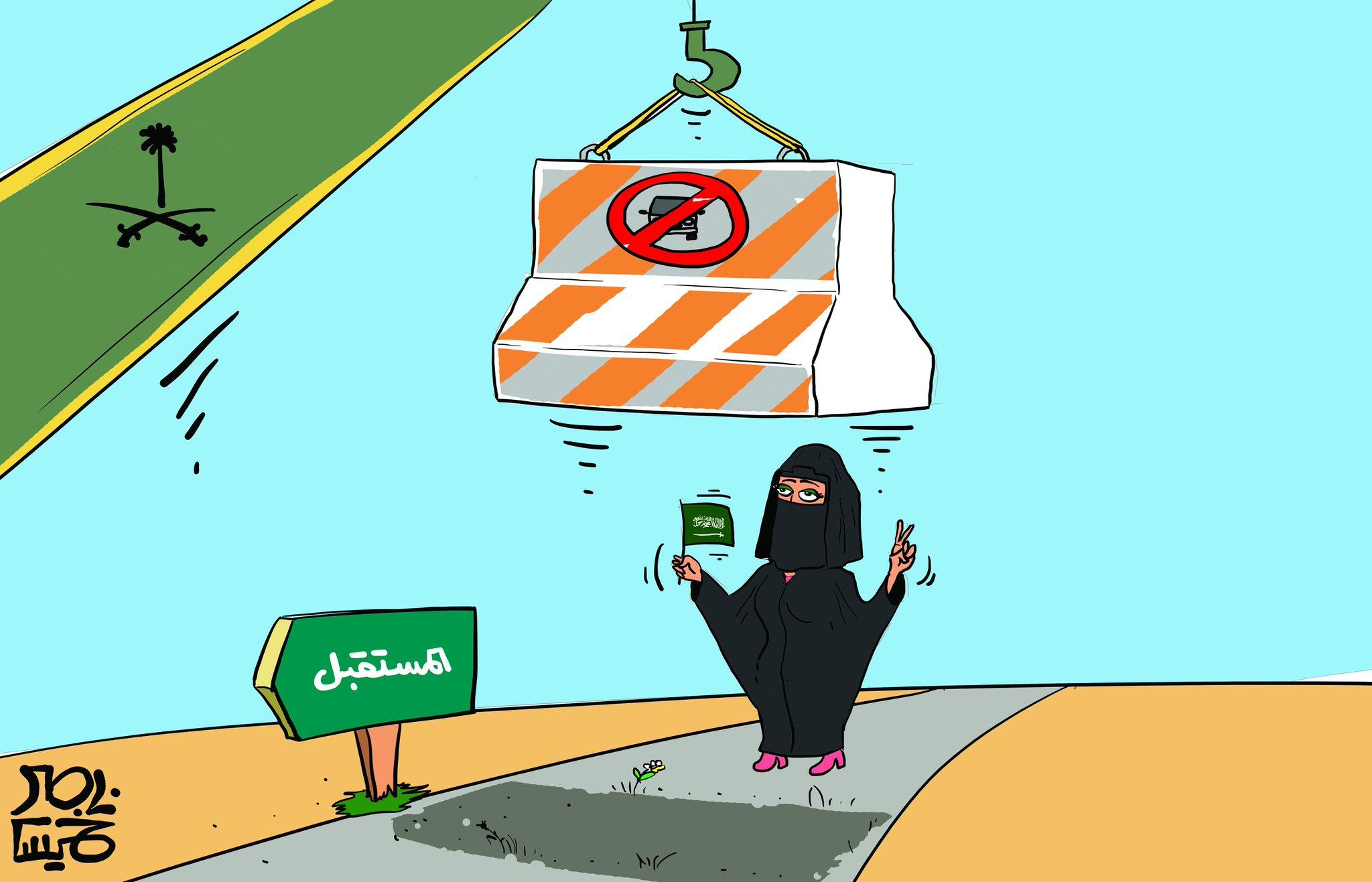 كاريكاتير #ناصر_خميس  https://t.co/EVfMEiO3IN https://t.co/wToZr0JRbo
