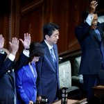 Japan's lower house of parliament dissolved, paving way for snap vote