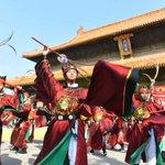 China celebrates 2,568th anniversary of Confucius' birth