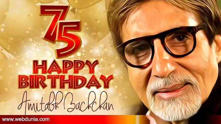 you happy birthday beg be Amitabh Bachchan...@