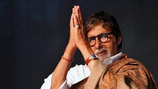 Happy birthday Amitabh bachchan ji aap ko janm din ki Dher sari subkamna