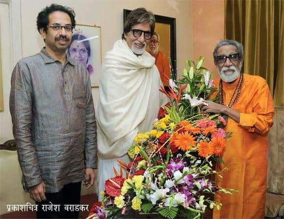 Sir, Amitabh Bachchan ji Happy Birthday