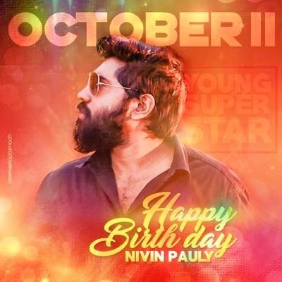@ Happy Birthday to Nivin Pauly the versatile actor