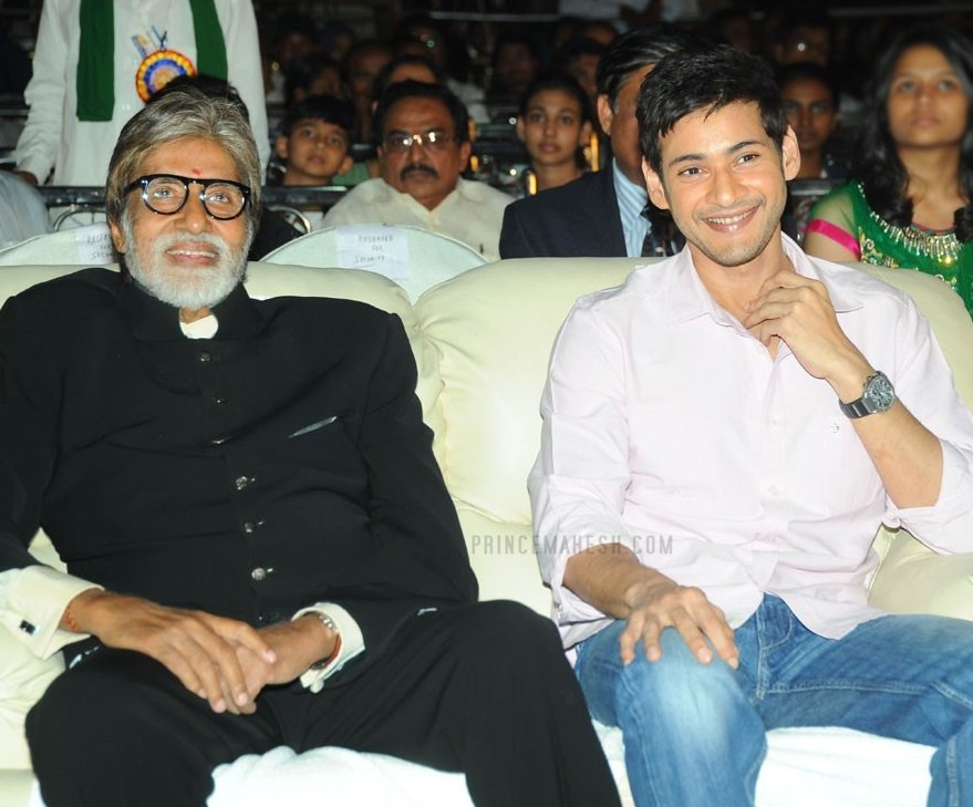 Happy Birthday Big B Amitabh Bachchan garu  - from Superstar fans