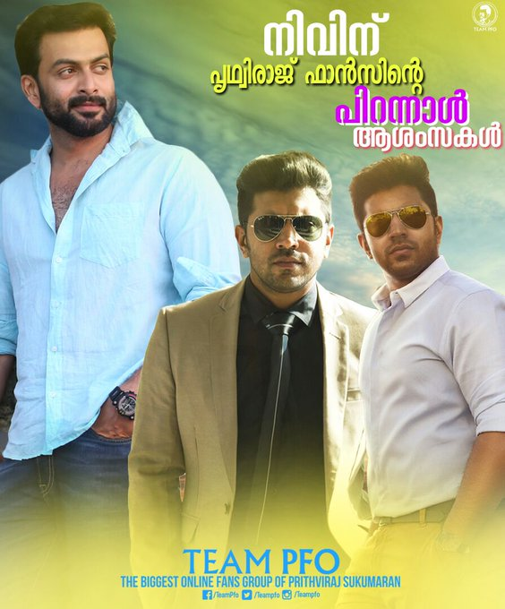 Happy Birthday Nivin Pauly  Wishes From Prithviraj Fans Online Team ... PFO