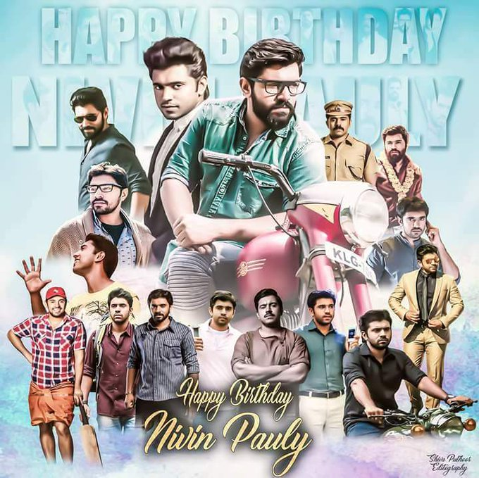 Wish you happy birthday nivin pauly