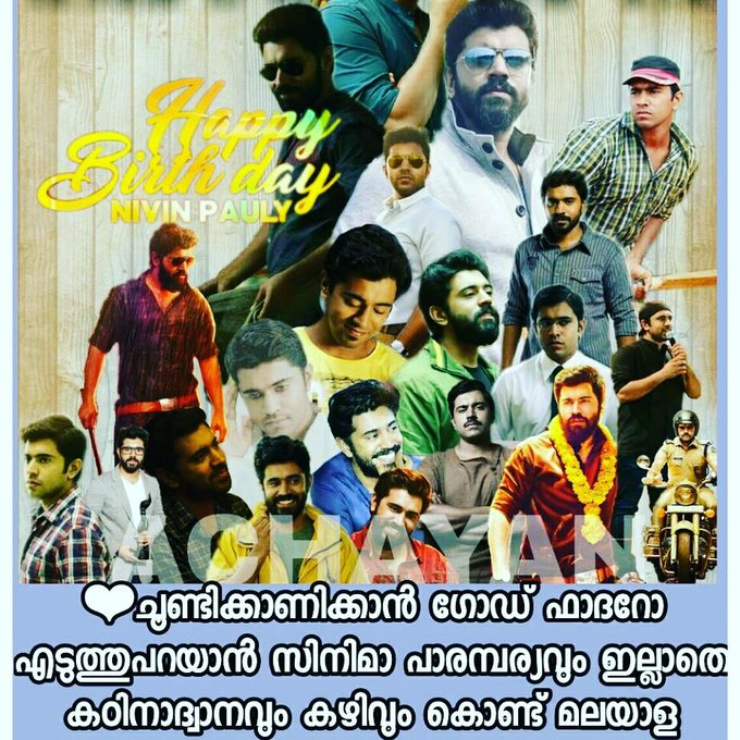 Happy birthday nivin Pauly sir