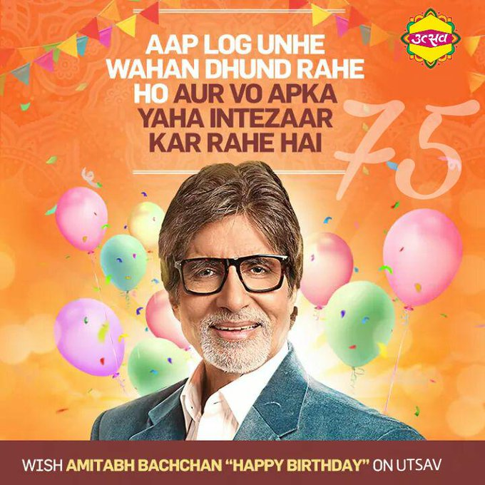Wish You Very Happy Birthday Shri Amitabh Bachchan Ji