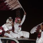 Qatar says its hosting of World Cup 'not up for discussion'