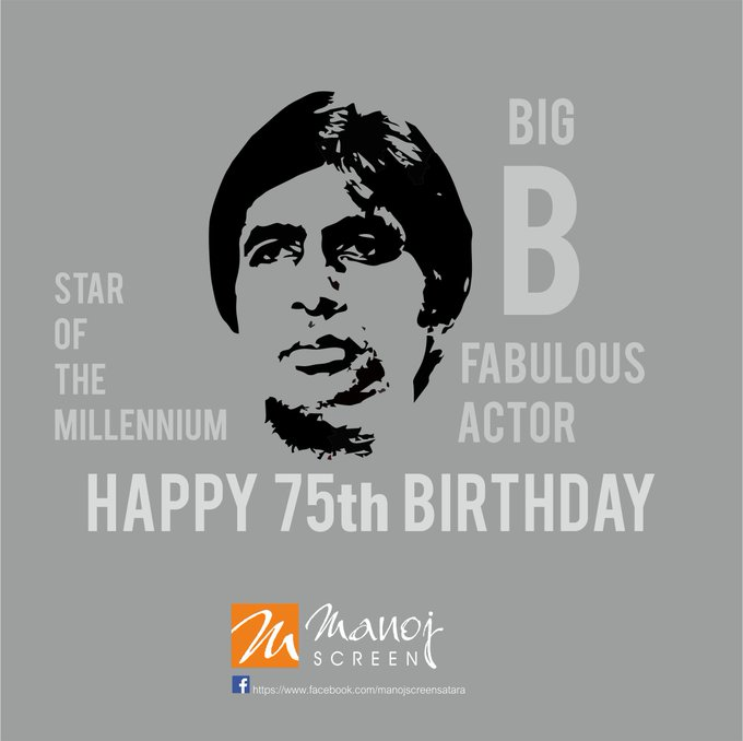 of the Millennium B   75th Birthday  bachchan