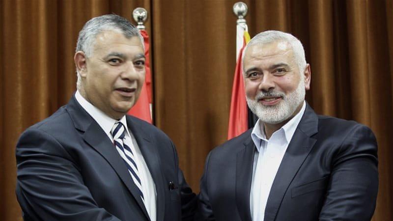 #Hamas