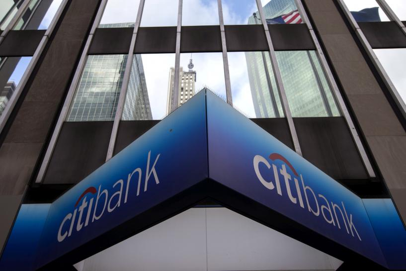 Tight leash on costs helps Citigroup trump Wall Street view