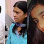 Aarushi murder case: Allahabad High Court likely to pronounce judgment today