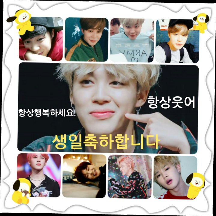 RT @MajoBTR_R5: #행복한삼색강양이 #HappyJiminDay #JIMIN you're my angel you're my heart you're my flower 😇❤ @BTS_twt https://t.co/NlpiJoKOKP