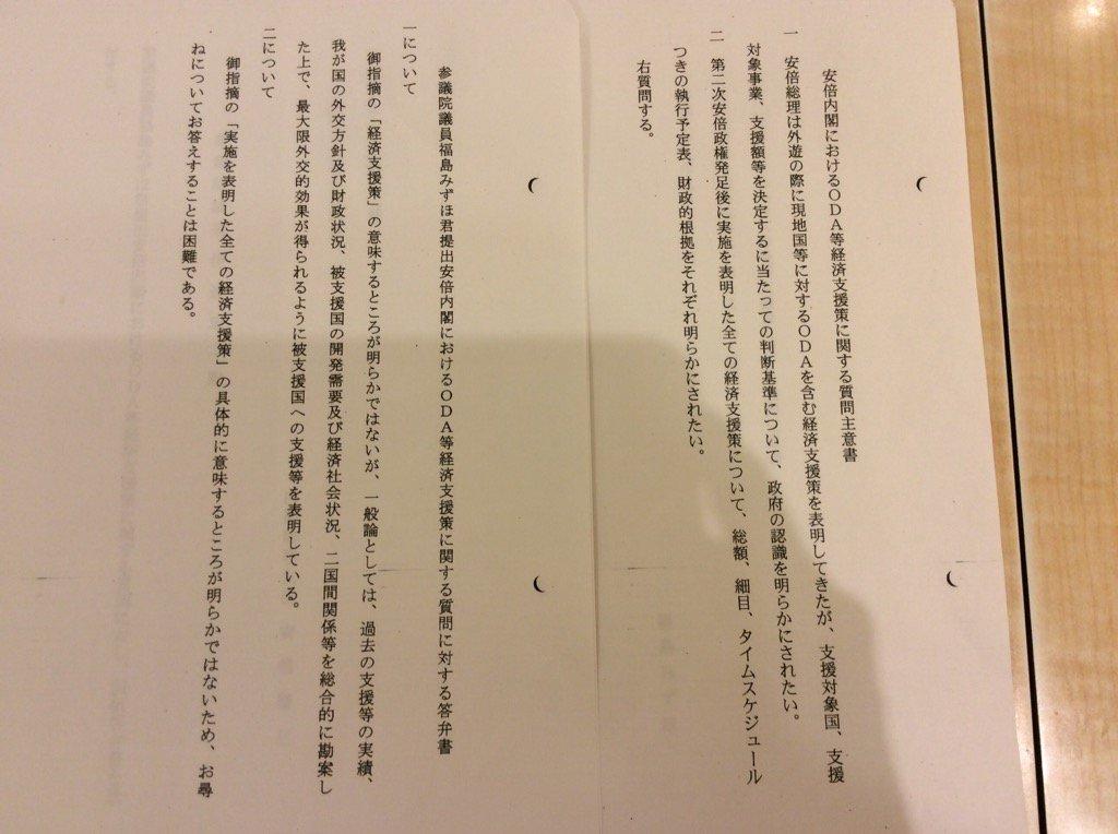 立憲民主党、秋葉原での演説が凄い  [688621589]YouTube動画>3本 ->画像>134枚