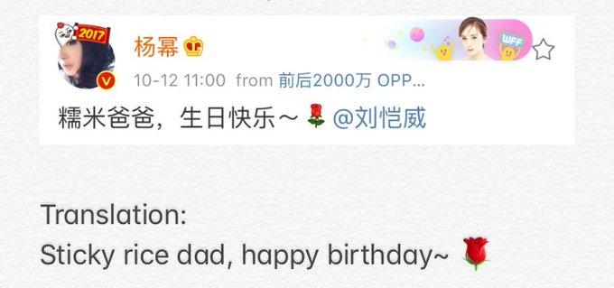 Yang Mi wishes her husband Hawick Lau a happy birthday