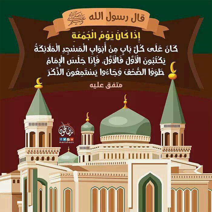 RT @nooraleman77: #الجيش_السلماني  #حسنه_لاخرتك  إذا كان يوم الجمعة حديث لرسول الله ﷺ ⤵️ https://t.co/aSJWMN28Hy