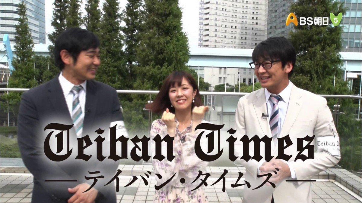 【清水佐紀】お姉さんズFANスレpart102【嗣永桃子】YouTube動画>12本 ->画像>210枚