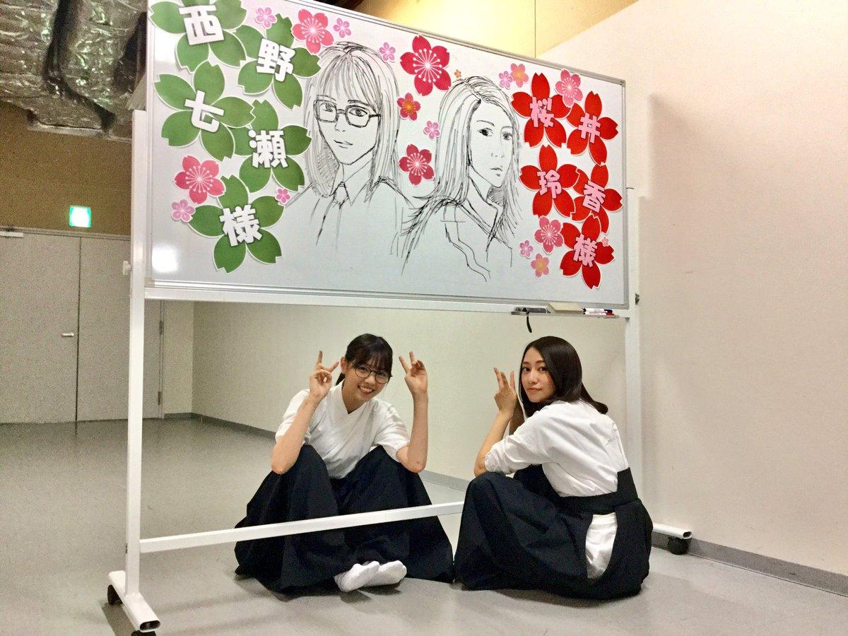 『#あさひなぐ』大ヒット御礼! OSシネマズミント神戸の舞台挨拶がスタートしました!! https://t.co/vajF...
