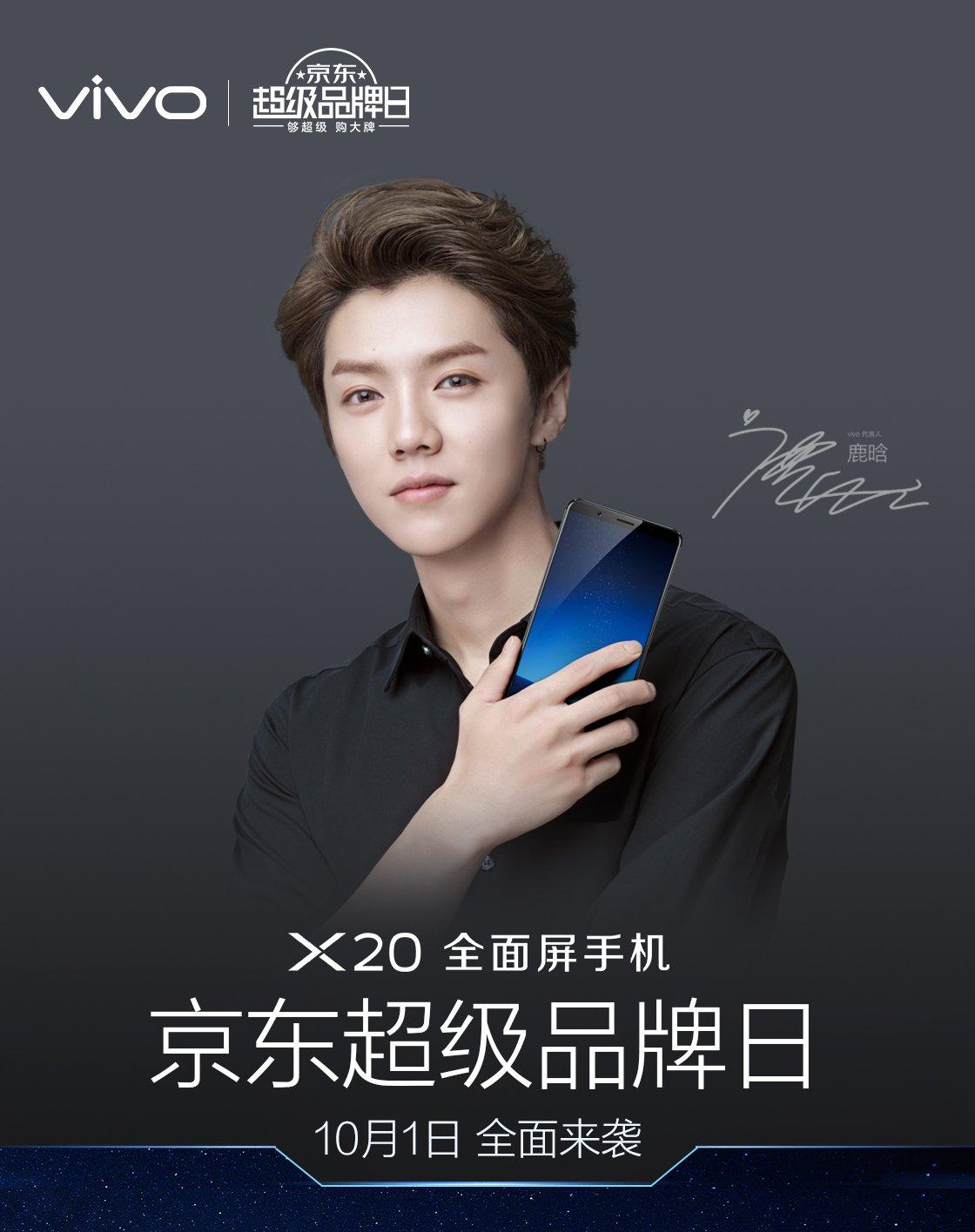 [17.09.29] Actualización – Weibo de Vivo Smartphone #LuHanVivo #LuHan https://t.co/ccEKrwZIXz Crédito: vivo官方商城 https://t.co/wz8KX1MhDp