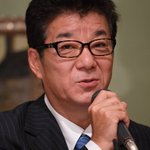 Osaka governor hints his party may form coalition gov't with LDP after poll
