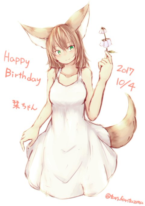 Happy Birthday ( )