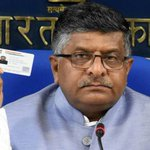 Aadhaar to help catch money launderers, fake bank accounts: Ravi Shankar Prasad