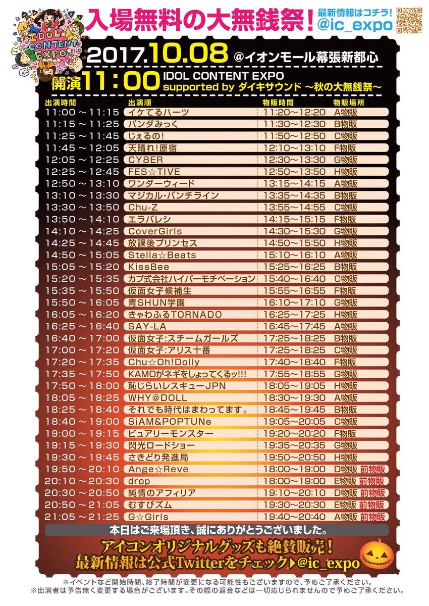 ★ガクたびって明日かよ(;´Д`)ハァハァ 地下売上議論21866★YouTube動画>1本 ->画像>275枚