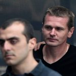Greek court clears extradition of Russian cybercrime suspect to US