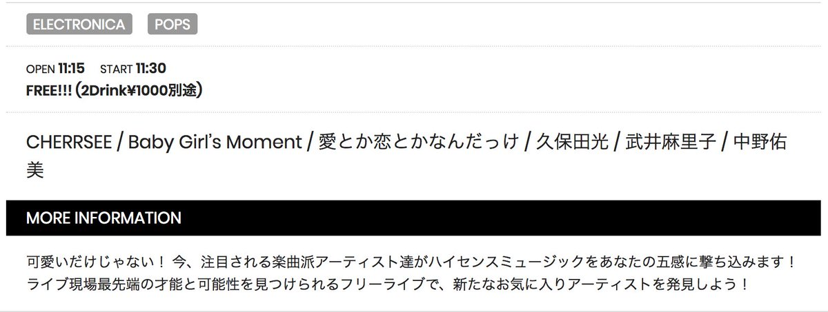 つかぽんこと大塚愛菜が4人組のユニットで活動開始!歌もダンスもやる模様 ->画像>33枚