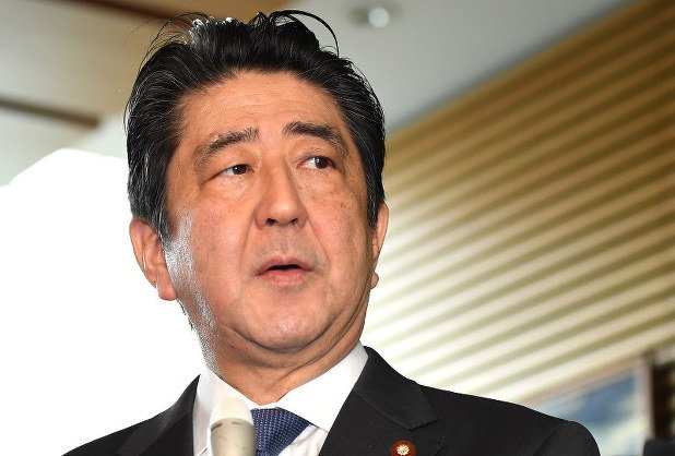 PM Abe calls ex-Moritomo chair 'person who commits fraud' before start of trial