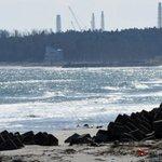 6.0-magnitude quake hits off Japan coast, no tsunami warning