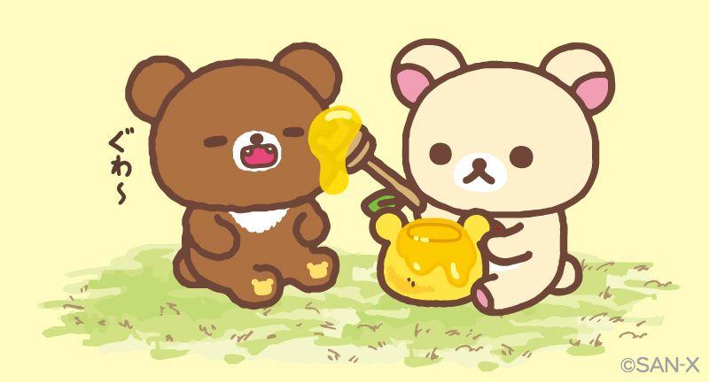 ぐわ~~~ #はちみつの森の収穫祭 #かわりばんこ https://t.co/L0qaRCcoO3