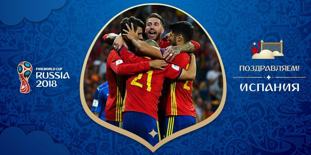 2018 чемпионат испании